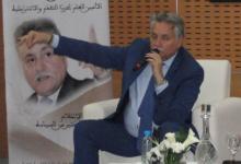 Photo of نبيل بن عبد الله