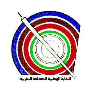 النقابة-الوطنية-للصحافة-المغربية