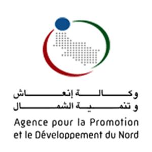 وكالة-إنعاش-و-تنمية-أقاليم-الشمال