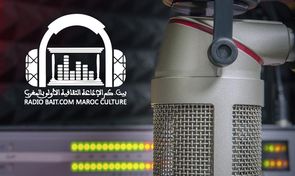 radio bait assahfa