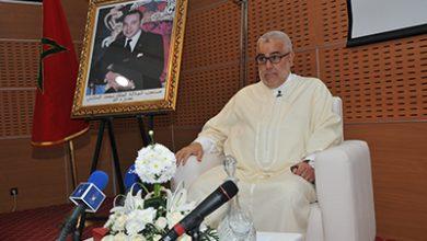 Photo of عبد الإله بنكيران
