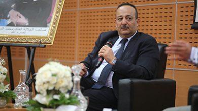 Photo of محمد الأعرج