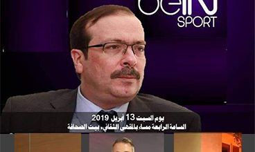 Photo of لقاء مفتوح مع الإعلامي المغربي محمد عمور مدير أخبار bein sport