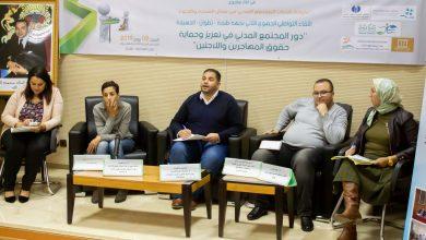 Photo of لقاء تواصلي ببيت الصحافة حول دور المجتمع المدني في تعزيز وحماية حقوق المهاجرين واللاجئين
