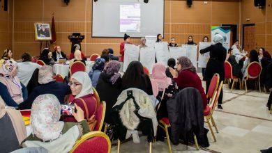 Photo of ورشة تكوينية لتطوير مهارات القيادات النسائية