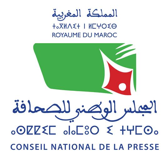 www.conseilnationaldepresse.ma636logo2