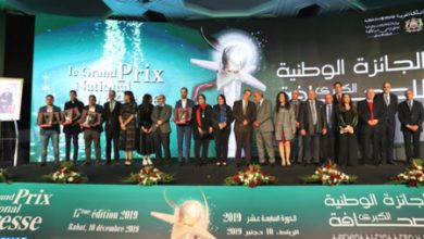 Photo of تتويج الفائزين بالجائزة الوطنية الكبرى للصحافة في دورتها السابعة عشرة