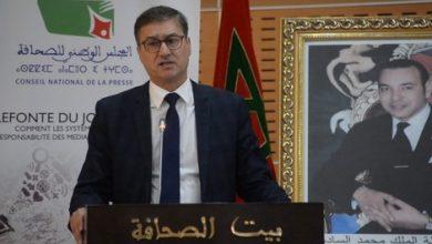 Photo of المجلس الوطني للصحافة المغربية الوضع يستدعي تعبئة شاملة، بسبب كورونا