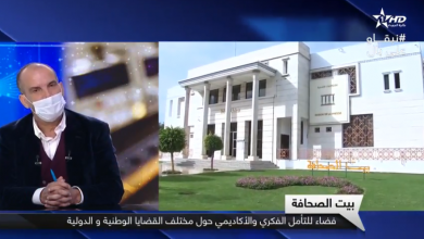 Photo of رئيس بيت الصحافة سعيد كوبريت ضيفا على النشرة الرئيسية لقناة الأولى
