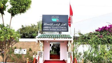 Photo of مستقبل الصحافة المغربية بين آثار الجائحة والأزمة الهيكلية