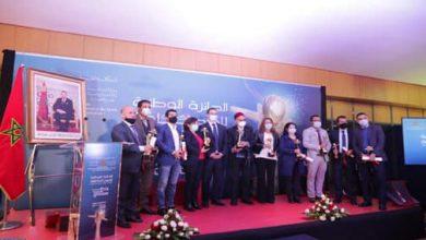 Photo of الإعلان عن المتوجين بالجائزة الوطنية الكبرى للصحافة في دورتها الثامنة عشر