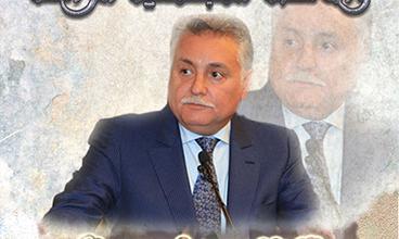 Photo of نبيل بن عبد الله يلقي الدرس الافتتاحي لبيت الصحافةلموسم 2021