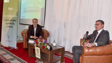 Photo of دراسة إحصائية أنجزها المجلس الوطني للصحافة حول واقع الصحافيين والصحافيات بالمغرب